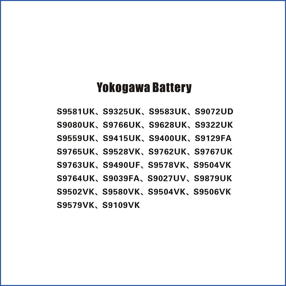 Yokogawa CS1000 and CS3000 full range of battery