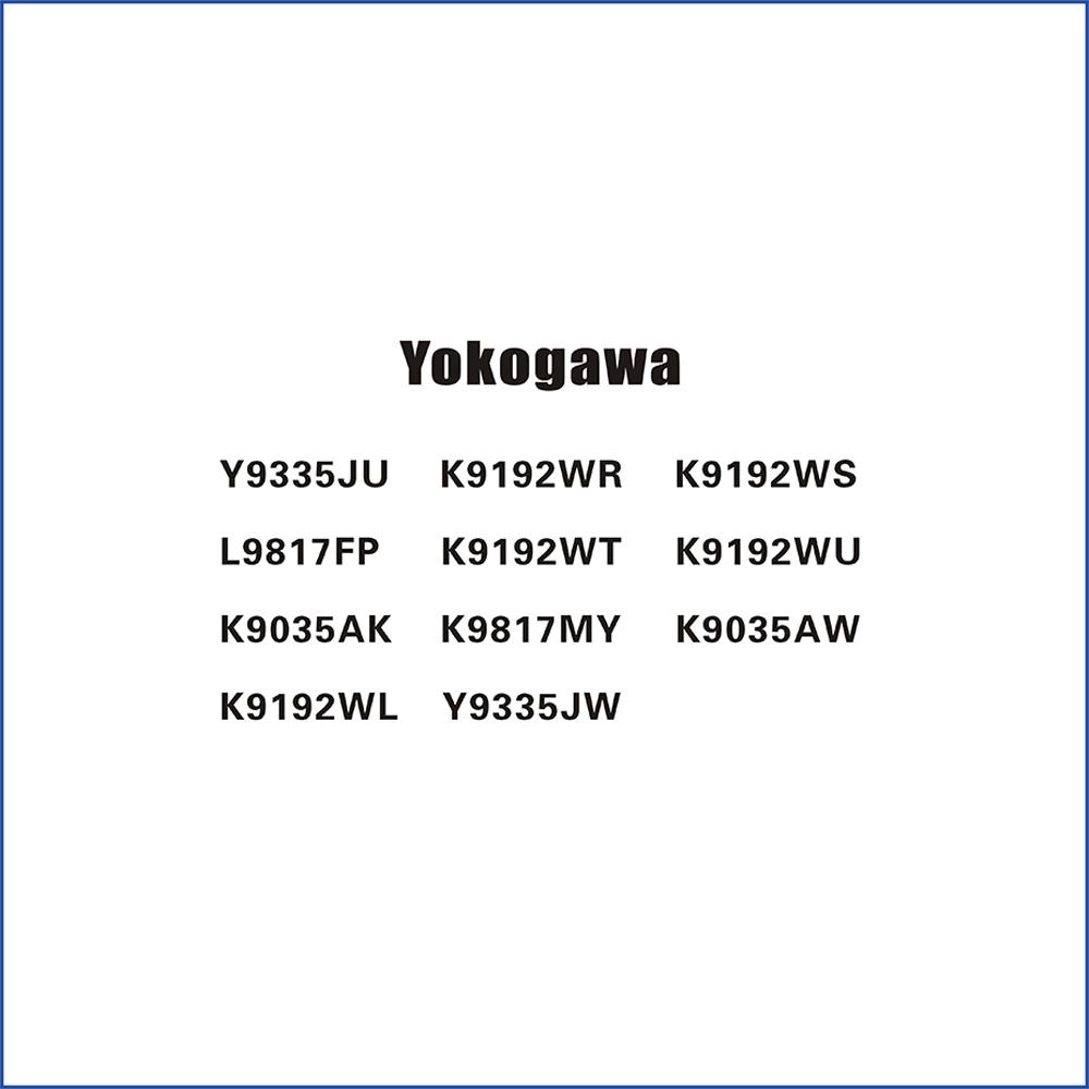 Yokogawa GC1000 and GC8000 chromatography accessories