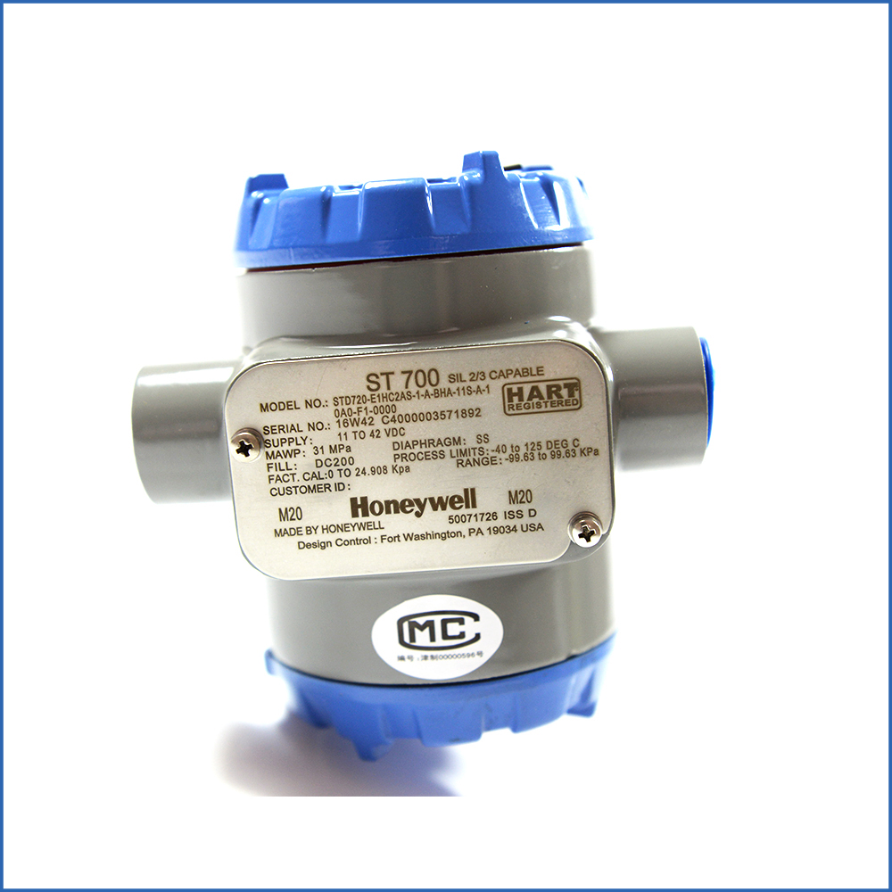 Honeywell STD725 Differential Pressure Transmitter