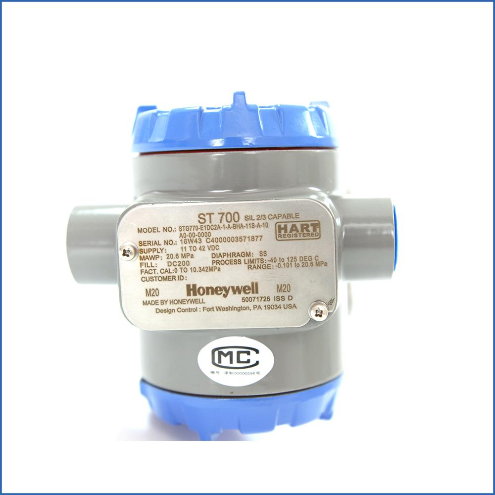 Honeywell STG770/STG77L Gauge Pressure Transmitter